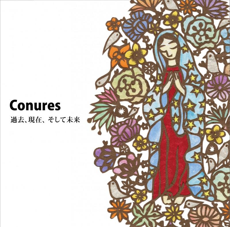 Conures