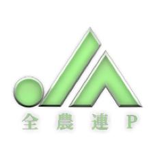 http://nagomix.co.jp/nagomix/wp-content/uploads/2015/05/NJZwSYJ.png