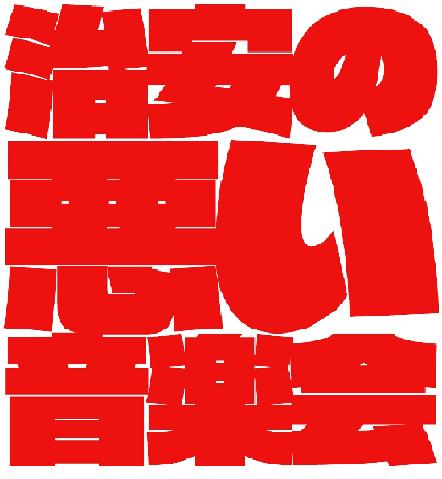 899447108115798