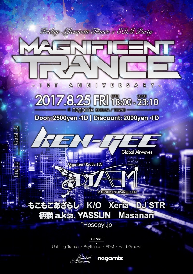 Magnificent_Trance_1stAnniv_flyer
